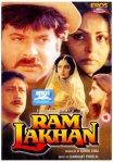 Ram-Lakhan
